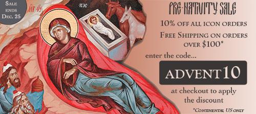 Pre-Nativity Sale 2016