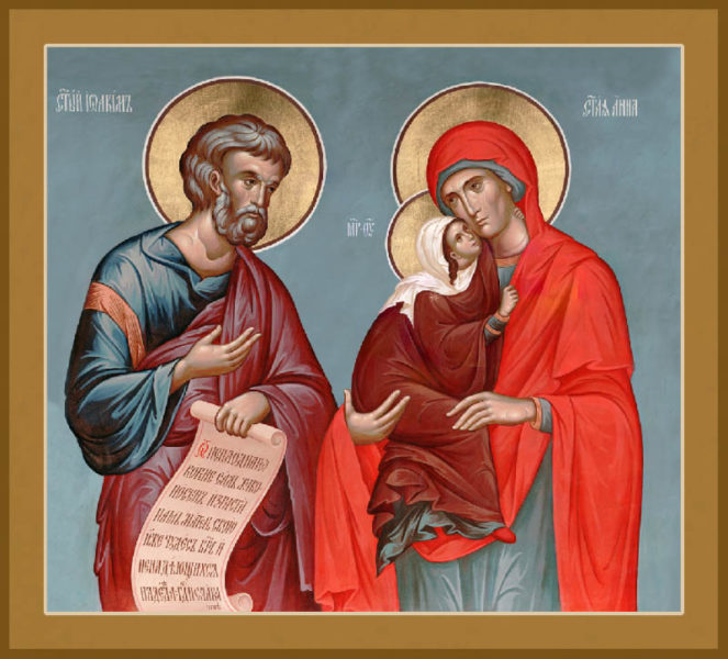saint joachim mature singles By tradition joachim and anne are considered to be the names of the is the patron saint of christian mothers and of women catholic online singles safe.