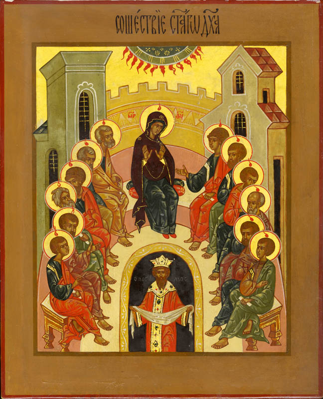 Holy Pentecost, the Descent of the Holy Spirit