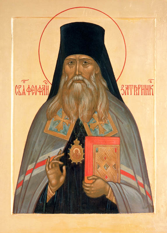 St Theophan the Recluse