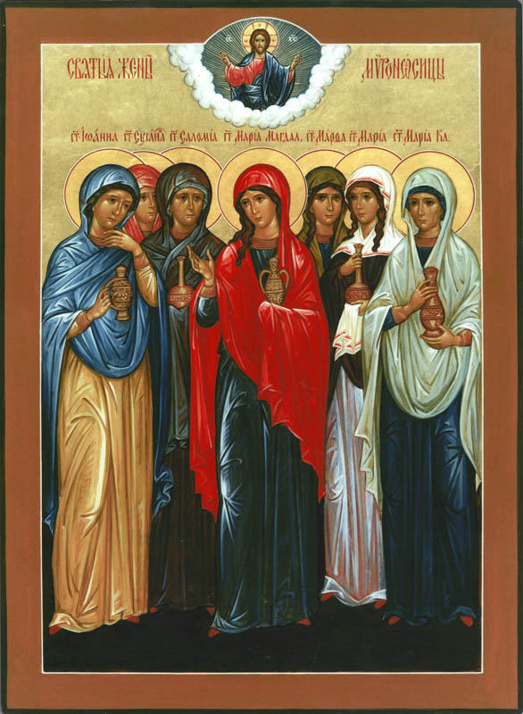 catholic single women in j b p h h List of women in the bible part of a series on christianity and ordination of women deaconess (catholic, protestant, anglican) paul the apostle and women.