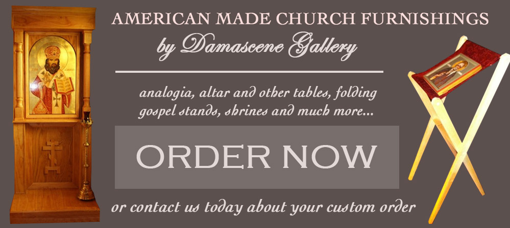 Church Furniture by Damascene Gallery