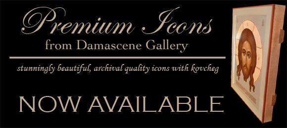 Premium Icons - Profoundly Beautiful!